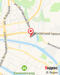 ГБУЗ центр медицинской профилактики и реабилитации Калининградской области