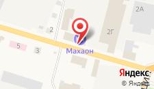Гостевой дом Махаон на карте