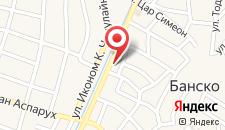 Отель Hotel Bansko на карте