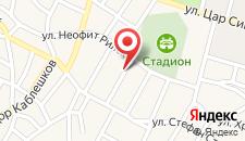 Гостевой дом Boyadjiyski Guest House на карте