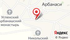 Отель Sevastokrator Hotel & SPA на карте