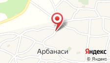 Отель Arbanashki Han Hotelcomplex на карте