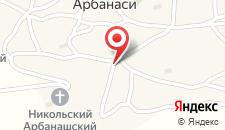 Отель Park Hotel Arbanassi на карте