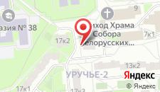 Апартаменты Uruchje Apartment на карте