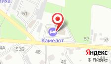 Апарт-отель Камелот на карте