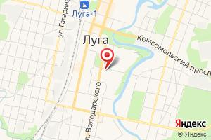 Адрес Газпром межрегионгаз Санкт-Петербург, абонентский пункт в г. Луга на карте
