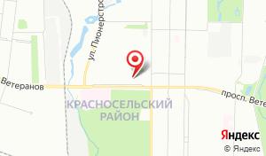 Адрес Осагоспб.рф