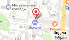 Отель Эридан на карте