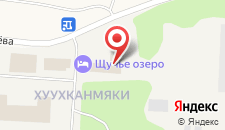 Гостиница Щучье Озеро на карте
