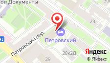 Апарт-отель Петровский Арт Лофт на карте