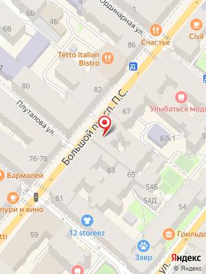 Slurp Ramen Bar на карте