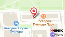 Апарт-отель Cosmos на карте