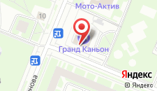 Отель Гранд Каньон на карте