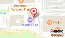 Апарт-отель Империал на карте