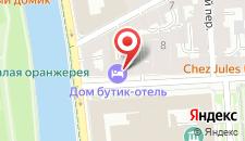 Отель Dom Boutique на карте