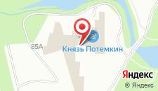 Парк-Отель Потемкин на карте