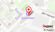 Гостиница Дипломат на карте