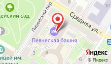 Мини-отель Певческая Башня на карте