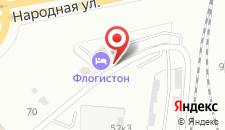 Кемпинг Флогистон на карте