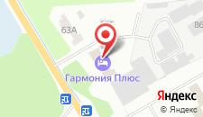 Гостиница Гармония Плюс на карте