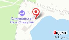 Гостевой дом Славутич на Воде на карте