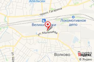 Адрес Газовое предприятие Газсервис на карте