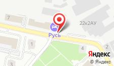Гостиница Русь-Отель на карте