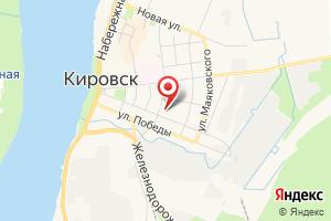 Адрес Газпром межрегионгаз Санкт-Петербург, абонентский пункт в г. Кировск на карте