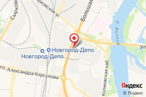 Адрес Новгородоблэнергосбыт на карте