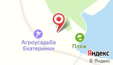 Гостевой комплекс Агроусадьба Екатеринки на карте