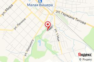 Адрес Газпром межрегионгаз Великий Новгород. Территориальный участок абонентской службы г. Малая Вишера на карте