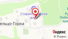 База отдыха Староладожская Дача на карте