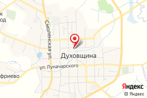 Адрес Газпром межрегионгаз Смоленск, подразделение в г. Духовщина, Сафоновский участок на карте