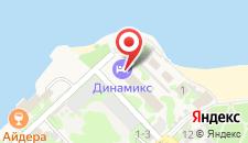 Гостиничный комплекс Динамикс на карте