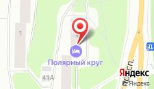 Мини-отель Полярный круг на карте