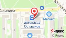 Гостиница Селигер на карте