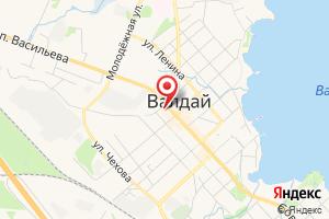 Адрес Газпром межрегионгаз Великий Новгород. Территориальный участок абонентской службы г. Валдай на карте