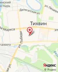 Ветеринарная клиника Доктора Глебова