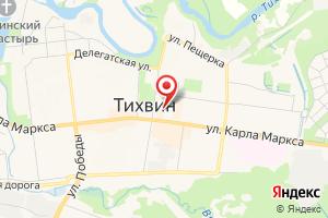 Адрес Производственное управление Тихвинского района ГУП Лен обл. водоканал на карте
