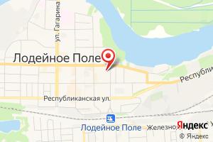 Адрес Газпром межрегионгаз Санкт-Петербург, абонентский пункт в г. Лодейное поле на карте