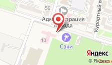 Санаторий Саки на карте