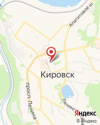 Стоматологическая поликлиника ГОБУЗ Апатитско-Кировская ЦГБ