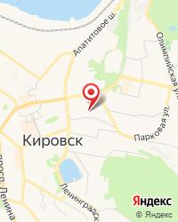 Кировский Психоневрологический Интернат