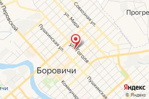Адрес Газпром межрегионгаз Великий Новгород. Территориальный участок абонентской службы г. Боровичи на карте