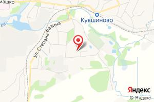 Адрес Кувшиновский газовый участок на карте