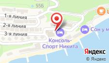 Гостиница Роял Никита Апартаменты на карте