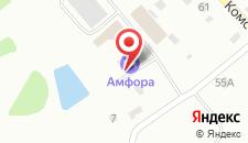 Отель Амфора на карте