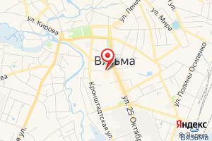 Адрес Газпром межрегионгаз Смоленск, подразделение в г. Вязьма, Вяземский участок на карте