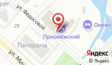 Клубный Отель Прионежский на карте