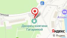 Мини-отель Утёс на карте